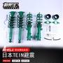 现货【重磅超質感】日本TEIN SAZ Mazda3絞牙避震器改裝彈簧減震器