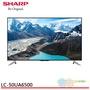 SHARP 夏普 4K智慧連網液晶顯示器 LC-50UA6500T、LC-60UA6500T