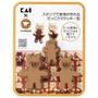 日本製 貝印 KAI 小熊餅乾壓模 造型 餅乾吐司 圖案壓模 烘焙模具器具 DIY 日本進口正版 200270