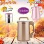 Joyoung九陽 冷熱料理調理機(豆漿機) DJ13M-D81SG