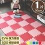 (此賣場為單片) 嬰兒爬行墊/地墊/止滑墊 EVA素面30X30巧拼1入 MIT台灣製 完美主義【Q0158-C】樂天雙11