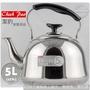 雅緹琴音茶壺(5L) #正304不鏽鋼 #SGS無毒測試認證 #適用多種爐具 #煮開水 #琴音
