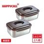 【韓國HAPPYCALL買一送一】韓國製厚質304不鏽鋼手提保鮮盒3.6L