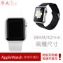 Apple Watch 42mm 非滿版 9H 鋼化玻璃貼【A-APL-W02】螢幕保護貼 抗刮 防爆 鋼化膜 疏水疏油 Alice3C