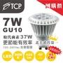 美國TCP LED GU10 燈泡 7W / 黃光 加送GU10燈座