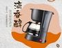 Bear/小熊 KFJ-403咖啡機 家用 全自動咖啡機 美式咖啡壺夏洛特 XL 220v