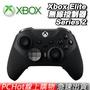 [免運速出] Microsoft 微軟 Xbox One Elite Series 2 無線控制器 菁英版 手把 搖桿