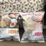 華元 波的多 南洋精選 鹹蛋黃 / 喜馬拉雅玫瑰鹽 超商熱賣款