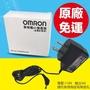 歐姆龍OMRON血壓計專用變壓器AC110V適用HEM7310、HEM8712、HEM7121、JPN5、JPN1、HEM1000、HEM7130
