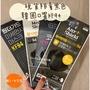 現貨黑色🟡成人KF94口罩🟡韓國空運可戴5-7天✦🇰🇷KF94 口罩 4層立體口罩 📣📣