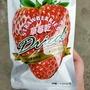 預購 一整顆的草莓,保證好吃💯  橙果草莓乾130g