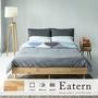 Eartern北歐實木雙人床架