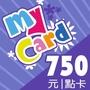 MyCard 750元  少量出售