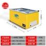 冷凍櫃 冰柜商用大容量臥式冰箱保鮮冷柜冷藏冷凍柜透明玻璃門展示柜島柜