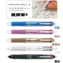 (妮的文具)PILOT 百樂 LKFB-80EF 四色按鍵魔擦筆/4色魔擦筆/魔擦筆/擦擦筆/四色魔擦筆