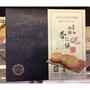 【鉅記-澳門最佳銷售】海鹽粒粒杏仁餅12入
