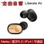 【預購10月初】 Marley Liberate Air 黑色 真無線藍牙耳機 IPx4 防汗防水 | 金曲音響