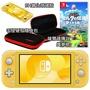 Nintendo Switch Lite 主機+薩爾達傳說 織夢島+手提硬殼隨身包+9H玻璃貼【台中星光電玩】