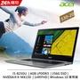 ACER S30-20-553D(i5-8250U/4G/MX150-2G/256G SSD/W10/FHD)