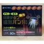 🇯🇵日本 磁氣貼 145MT 90粒入 肩腰足 防水 痛痛貼145MT 易利氣 磁氣絆 磁力貼 永久磁石 百痛貼