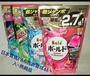 Vivi shop~P&G日本寶僑雙倍洗衣凝膠球 洗衣球.18入&48入(家庭號)新包裝 現貨優惠