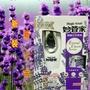 現貨 妙管家 自動噴霧芳香機+薰衣草芳香劑300ml 智能噴香器 自動噴香機 自動芳香噴霧機