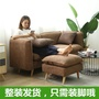 北歐日式可拆洗布藝沙發組合小戶型單人雙人三人客廳