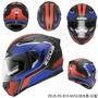 《一戴》ZEUS瑞獅 ZS-813 AN12/消光黑-紅藍 全罩安全帽 買就送好禮三選一
