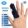 ☺單手指固定套 保護套 手指骨折固定 關節保護 手指康復 矯正器