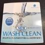 日本原裝 全新wash clean stick type高科技奈米陶瓷球 可攜帶 淨水棒