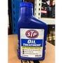 『油工廠』STP 高效能機油添加劑 OIL TREATMENT 機油精 ZDDP 減少失油率 減少金屬摩擦