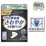 來復易 男性漏尿專用棉墊少量型20cc(26片/包)(漏尿專用)