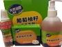 南僑水晶葡萄柚籽洗手系列: 抗菌洗手皂+抗菌洗手液+噴霧乾洗手     (3入)     南僑 紀念品