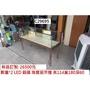 【樂活二手商店】C29695 LED 鍛鐵 珠寶展示櫃 精品櫃 玻璃櫃 展示櫃 產品櫃 陳列櫃 台中二手家具