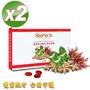 【BioHerb 碧荷柏】印加星星果油蝦紅素軟膠囊 30顆/盒 x2入(植物性來源 DHA 蝦紅素)