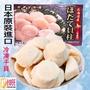 【合信旺旺 】北海道生干貝1公斤/頂級帆立貝柱 鮮甜 好吃