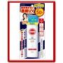 【KOSE 高絲】SUNCUT UV 曬可皙高效防曬噴霧 90g (SPF50 PA++++)