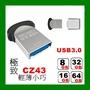 公司貨 SanDisk Ultra Fit USB 3.0 隨身碟 CZ43 16G/32G/64G/128G可選購