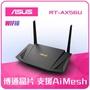 【ASUS 華碩】RT-AX56U AX1800 WiFi 6 Ai Mesh 雙頻 802.11ax Gigabit 無線路由器(分享器)