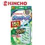 【日本金鳥KINCHO】防蚊掛片150日無臭(掛片150天)