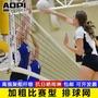 排球網標準氣排球網比賽專用網沙灘排球網室內外便攜式訓練排球網
