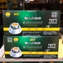 ☕️10包/UCC職人精選濾掛/耳掛式咖啡72包超值精裝盒✨好市多 代購