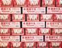 義美牛乳(保久乳)~(12瓶、24瓶、30瓶)~超取最多30瓶~(效期2019/10/1)