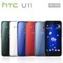 HTC U11 4G/64G 5.5吋雙卡八核機