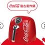 全新可口可樂復古氣炸鍋預訂,3月到貨喔