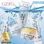 💥現貨💥日本 OZIO 歐姬兒 蜂王乳Q彈水潤保濕凝露 /蜂王乳QQ潤白凝露/ 淨白熊果素凝露 💯原裝正品👌