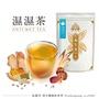 【百年品盛堂】養生除濕茶加強版5袋組 12入/袋(除濕茶 去濕茶 祛濕茶 養生茶 沖泡包)