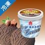 義美冰淇淋-巧克力500g【愛買冷凍】