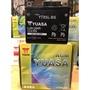 湯淺  YTX5L-BS 5號 機車電瓶 電池 全新 未加水