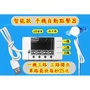 【默朵小舖】台灣 現貨 自動 連點 點擊 智能調速 一機三路 三頭 手機 1秒25次 螢幕 平板 遊戲 直播 連點器